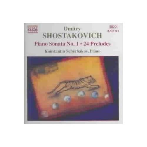 Shostakovich: piano Sonata No. 1