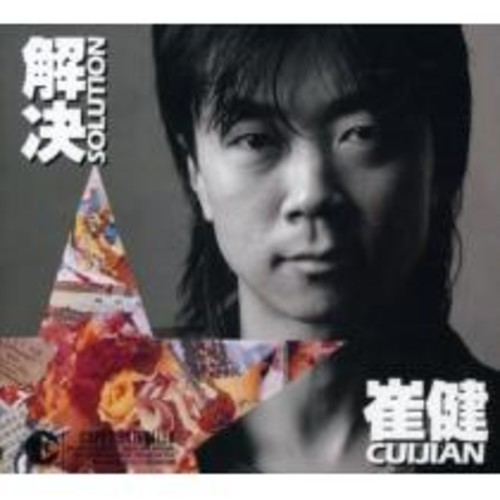 Solutions [CD]