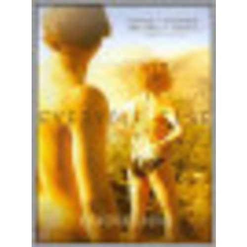 Everyone Else [DVD] [2009]