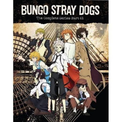 Bungo Stray Dogs:Season One (Blu-ray)