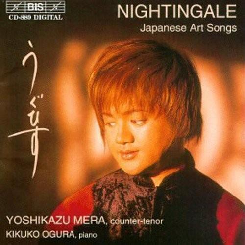 Nightingale: Japanese Art Songs - CD