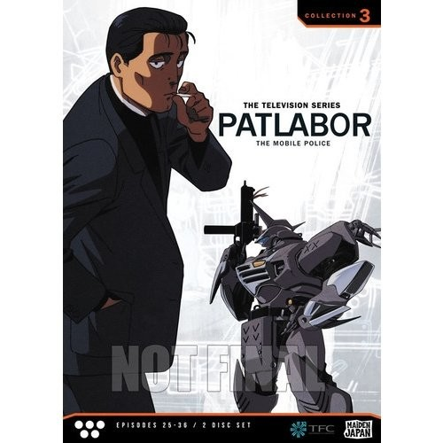 Patlabor - The Mobile Police: The TV Series, Collection 3 [2 Discs] [DVD]