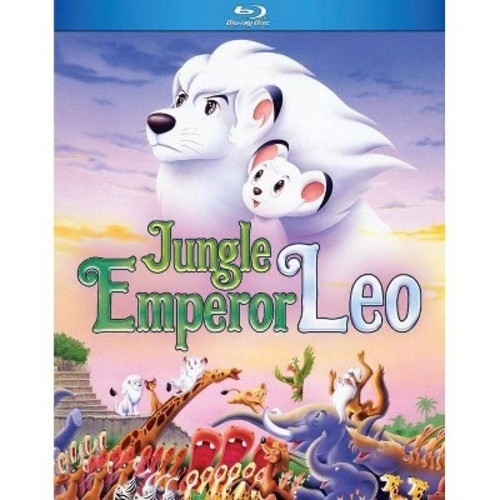 Jungle Emperor Leo (Blu-ray)