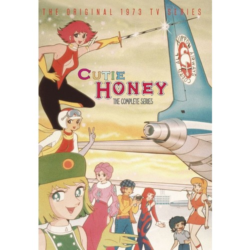 Cutie Honey: The Complete TV Series [4 Discs] [DVD]