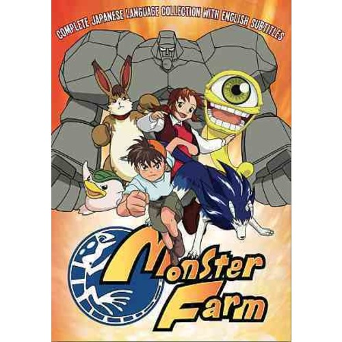 Monster Farm Complete Collection (DVD)