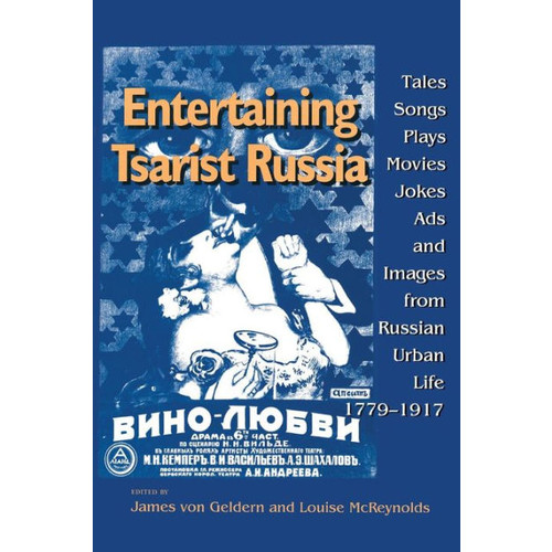 Entertaining Tsarist Russia: Tales, Songs, Plays, Movies, Jokes, Ads, and Images from Russian Urban Life, 1779-1917 / Edition 1