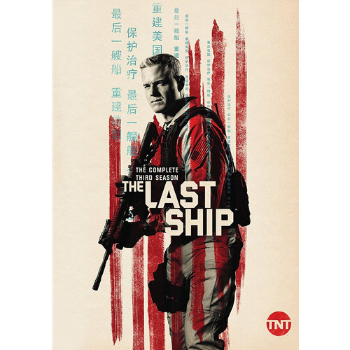 The Last Ship: The Complete Third Season [3 Discs] [DVD]