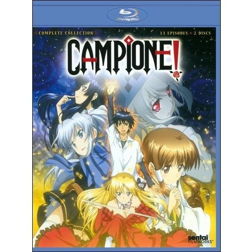 Campione!: Complete Collection [2 Discs] [Blu-ray]