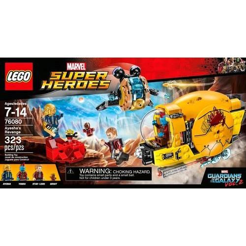 LEGO - Marvel Super Heroes Guardians Of The Galaxy vol. 2: Ayesha's Revenge