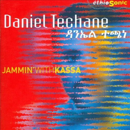 Jammin' with Kassa [CD]
