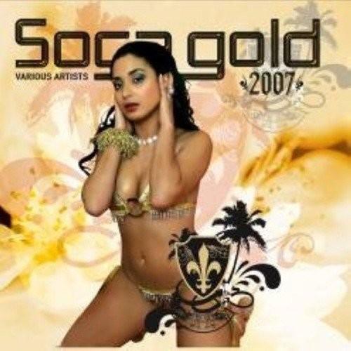 Soca Gold 2007 [LP] - VINYL