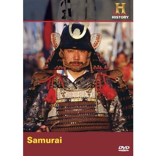 Samurai Archive