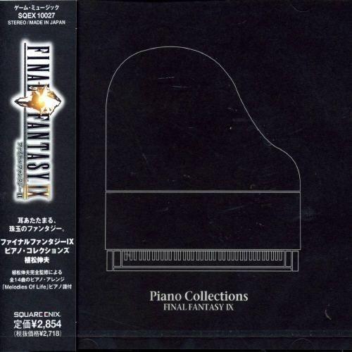 Final Fantasy IX: Piano Collections [Audio CD]