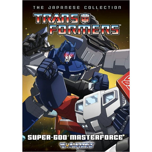 Transformers: Japanese Collection - Super-God