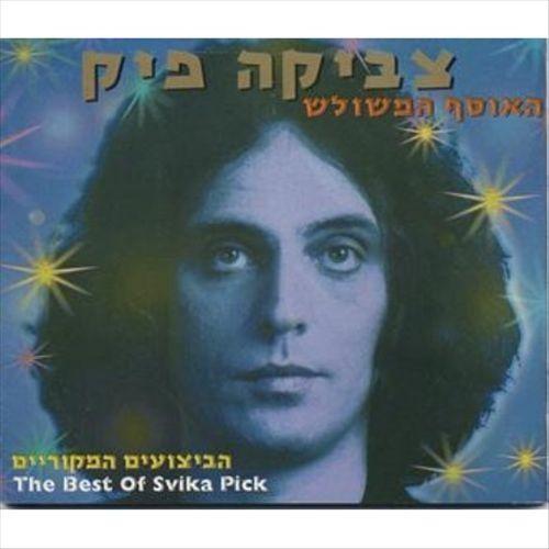 Best of Svika Pick [CD]