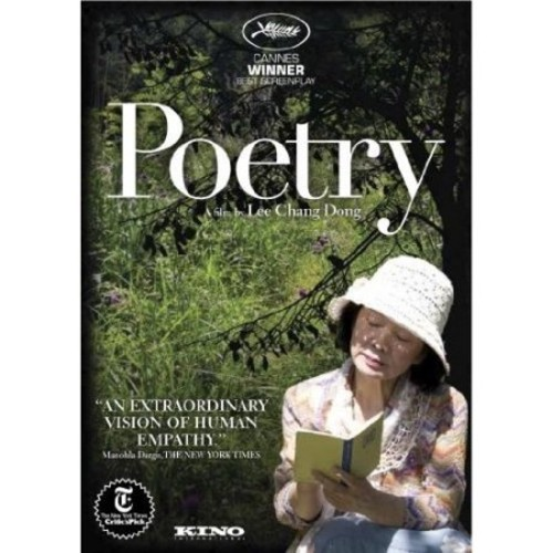 Poetry [DVD] [2009]