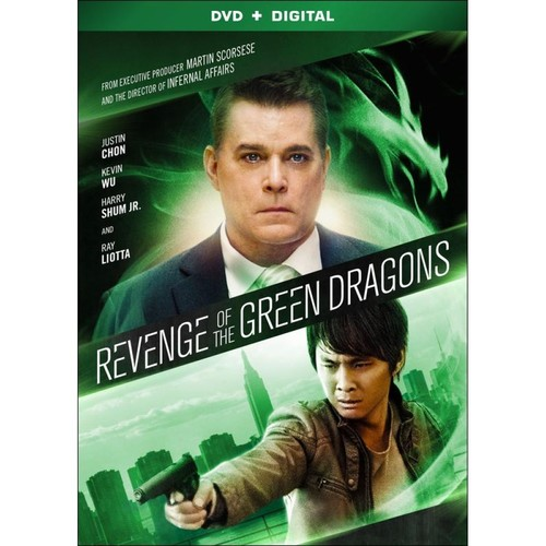 Revenge of the Green Dragons [DVD] [2014]