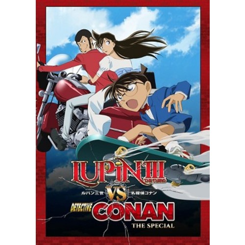 Lupin the 3rd vs. Detective Conan: The Special