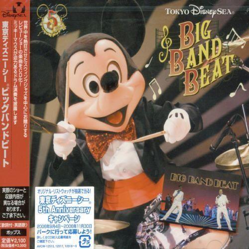 Tokyo Disney Sea Broadway Music Theme [CD]