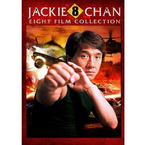 Jackie Chan 8 Film Collection [DVD]