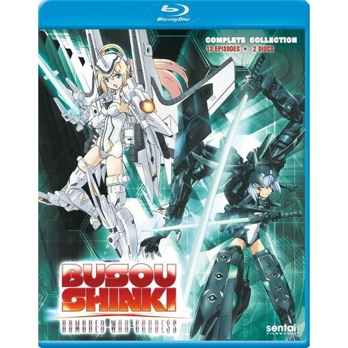 Busou Shinki: Complete Collection [Blu-ray]