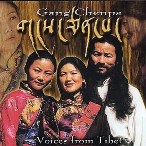 Voices from Tibet [CD]