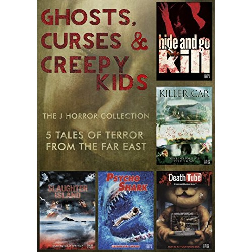 Ghosts, Curses & Creepy Kids: The J Horror Collection: Various: Movies & TV