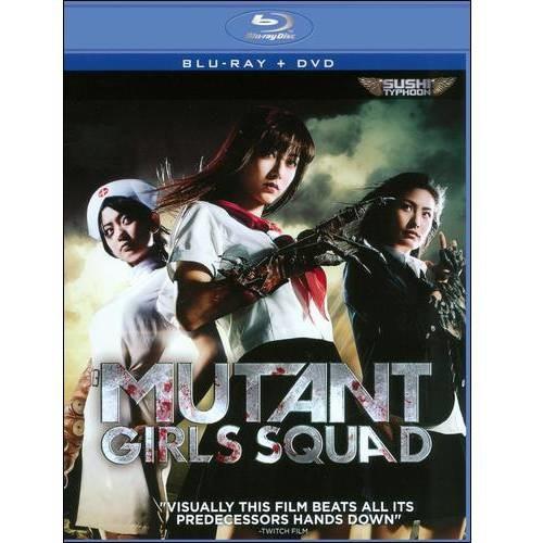 Mutant Girls Squad (Blu-ray)