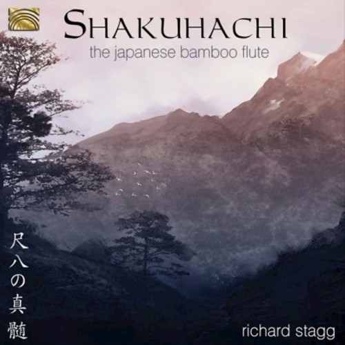 Shakuhachi: The Japanese Bamboo Flute [CD]