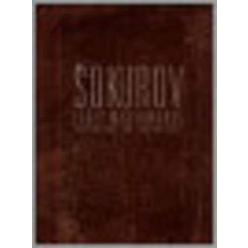 Sokurov: Early Masterworks [3 Discs] [Blu-ray/DVD]