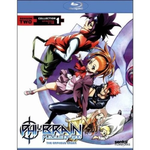 Phi-Brain: Season Two - Collection 1 [2 Discs] [Blu-ray]