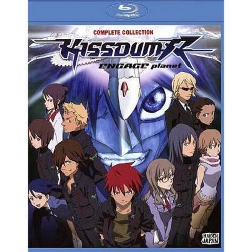Kissdum R:Engage Planet Complete Coll (Blu-ray)