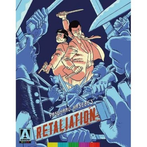 Retaliation [2 Discs] [Blu-ray/DVD]