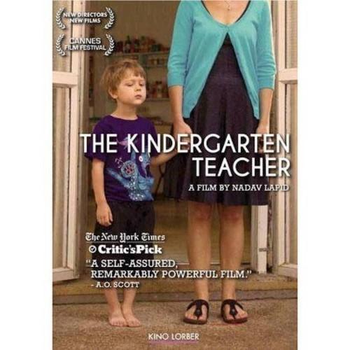 The Kinder...