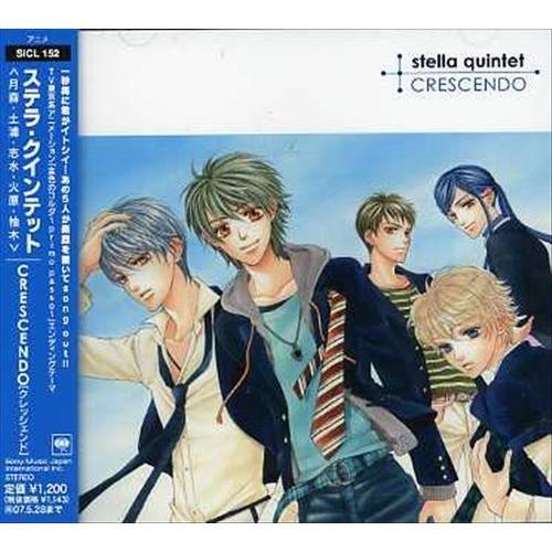 Crescendo [CD]