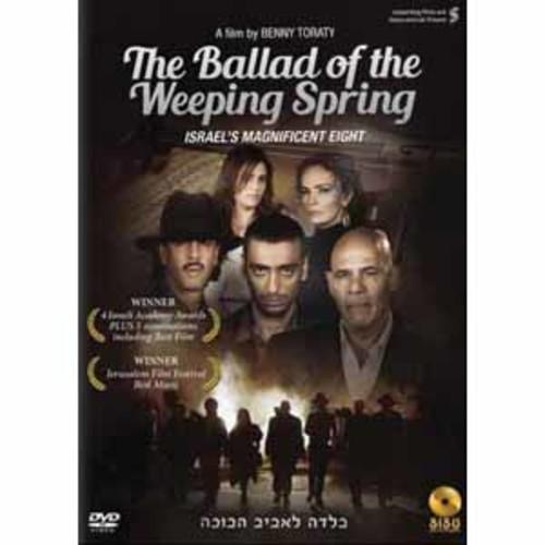 Ballad Of Weeping Spring Sish1384Dvd Drama