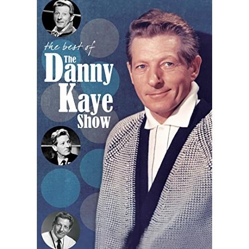 Danny Kaye - Best of the Danny Kaye Show: Danny Kaye, Ella Fitzgerald, Liza Minnelli, Gene Kelly, Art Carney, Harry Belafonte, Nana Mouskouri, Robert Scheerer: Movies & TV