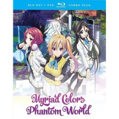 Myriad Colors Phantom World:Complete (Blu-ray)