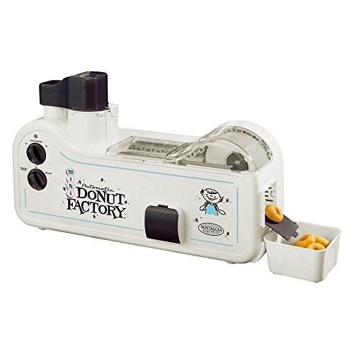 Nostalgia MDF200 Automatic Mini Donut Factory [White, Small]