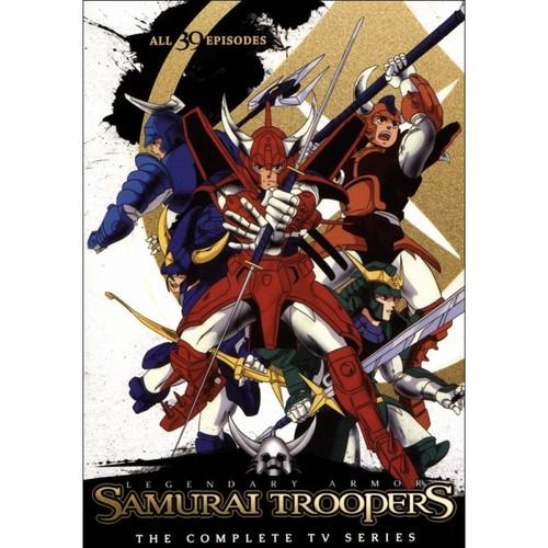 Samurai Troopers Complete Series [DVD]