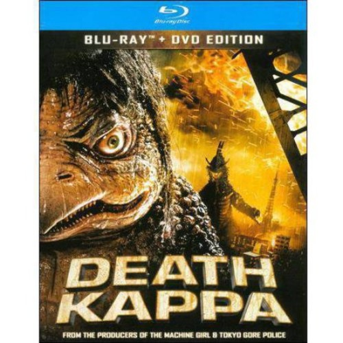 Death Kappa (Blu-ray + DVD)
