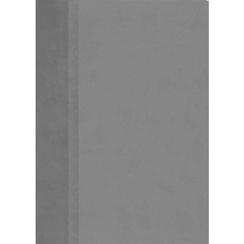 The Jeremiah Study Bible: New International Version, Gray, Leatherluxe (Paperback)