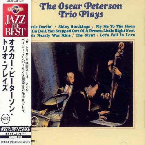 Oscar Peterson Trio Plays