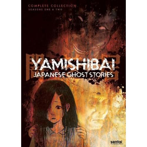 Yamishibai:Complete collection (DVD)