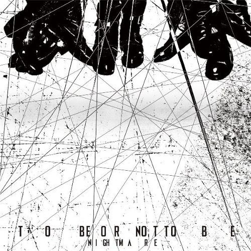 To Be or Not To Be [CD]