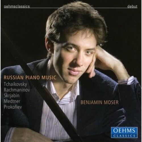 Russian Piano Music - CD