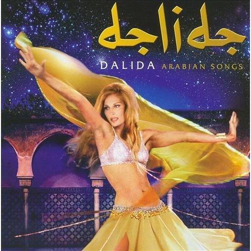 Dalida - Arabian Songs [Audio CD]