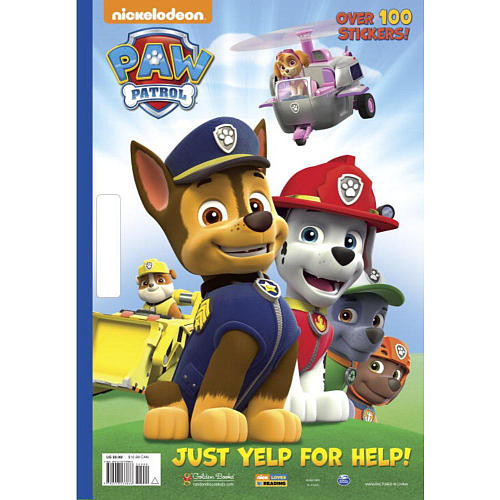 Just Yelp for Help! (PAW Patrol) (Giant Coloring Book)