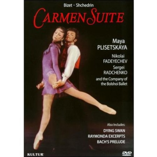 Carmen Suite (DVD) 1969