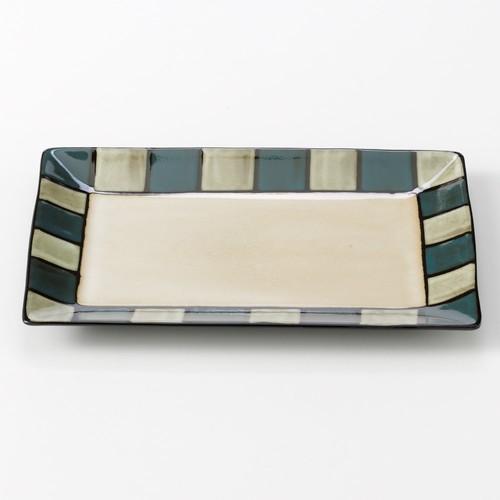 SONOMA Goods for Life Coronado Serving Platter